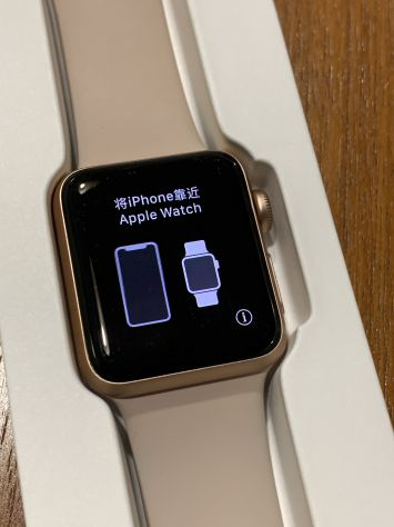 Apple Watch S3 GPS Rose Gold 38mm