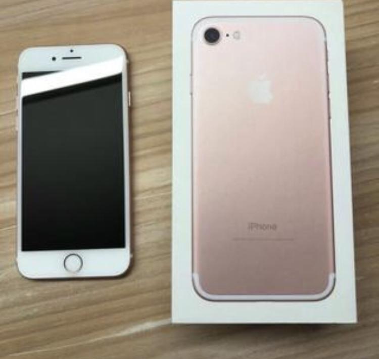 9299fef8cebc8 iPhone 7 de Segunda Mano - Apple